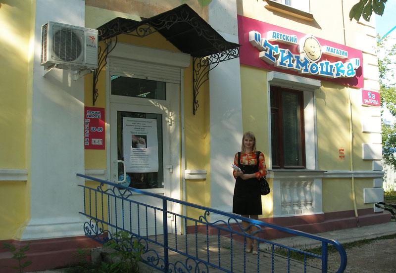 В Калуге стартовала ежедневная бессрочная благотворительная акция
