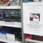 В Туле открылся новый благотворительный сезон - Фото 5