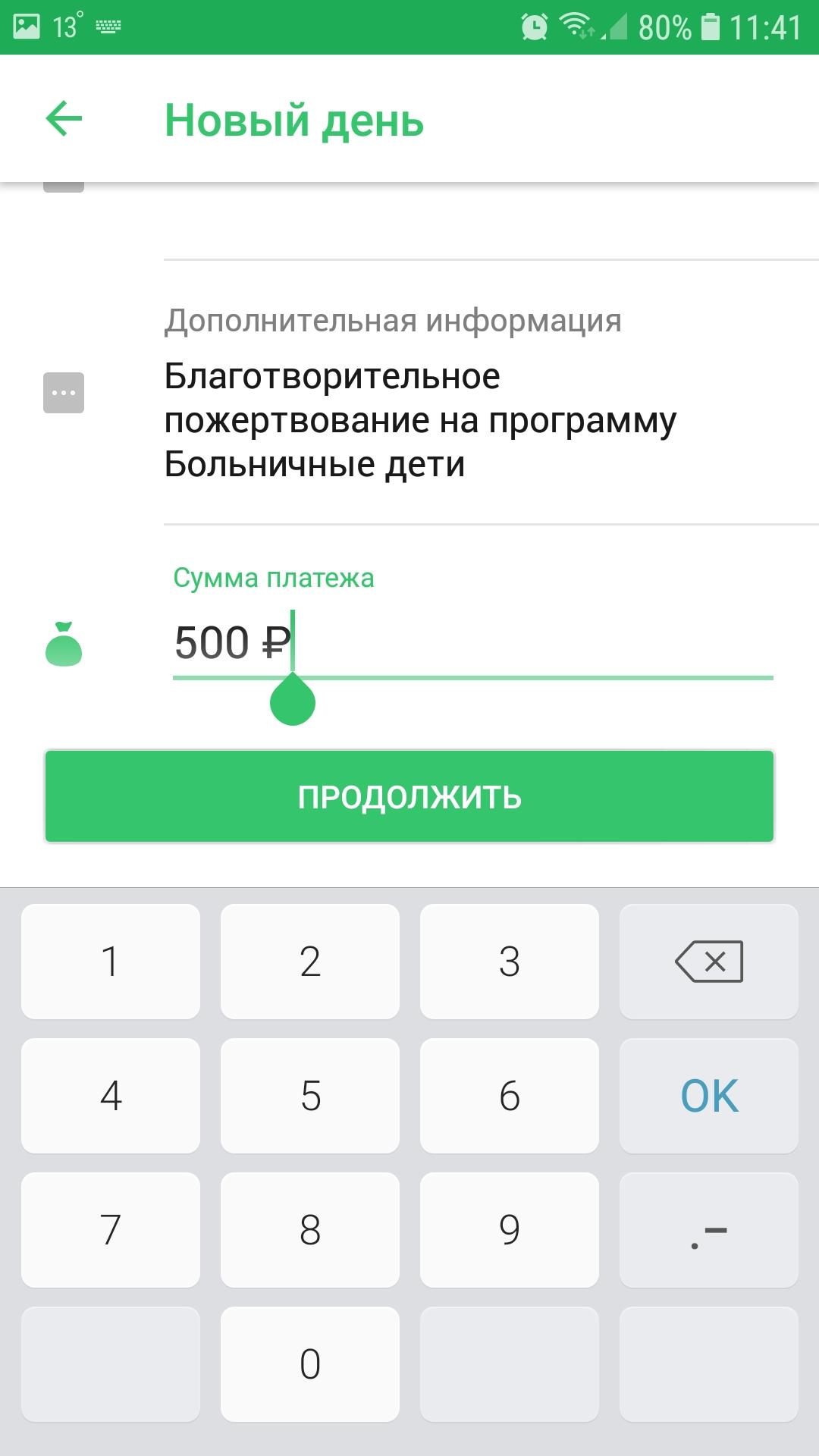 Screenshot_20181018-114149